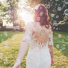 Wedding photographer Morris Moratti (moratti). Photo of 23.06.2017