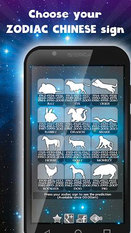 android Chinesischen Horoskop Tages Screenshot 1