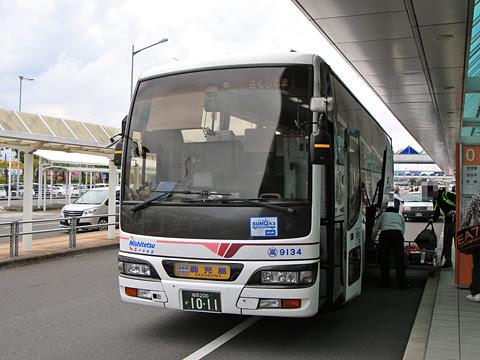 西鉄高速バス「桜島号」 9134 鹿児島空港到着