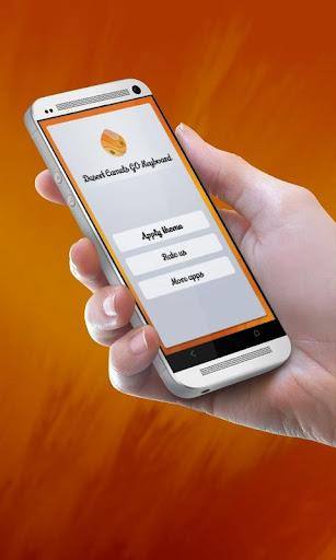 玩個人化App|沙漠駱駝 GO Keyboard免費|APP試玩