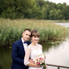 Wedding photographer Darya Grischenya (DaryaH). Photo of 10.09.2018
