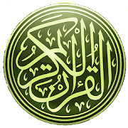 Quran Tagalog Translation MP3
