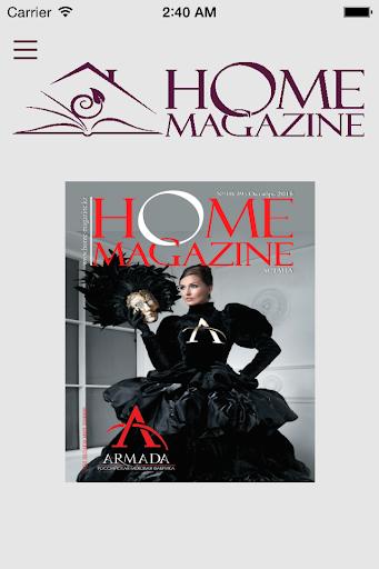 Журнал Home Magazine Астана