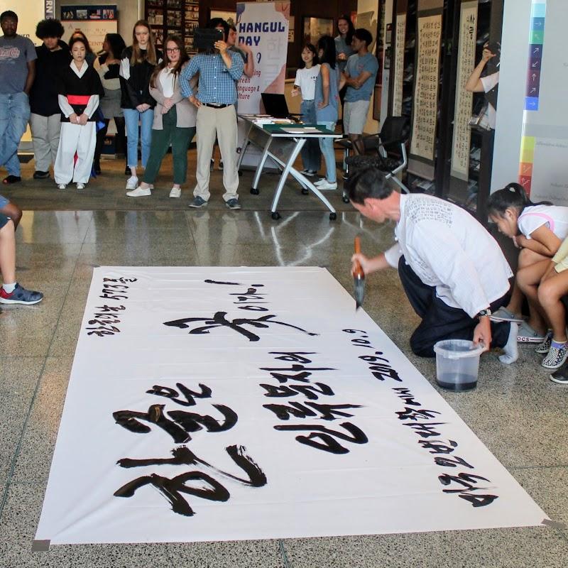 Hangul Day: Calligraphy performance