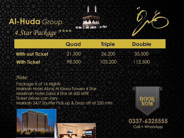Al-Huda Group (Al-Huda international travel & Tours)