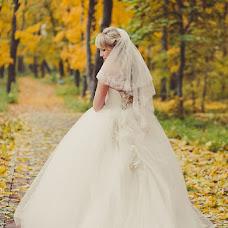 Wedding photographer Svetlana Bunya (SvetaBunya). Photo of 19.11.2013