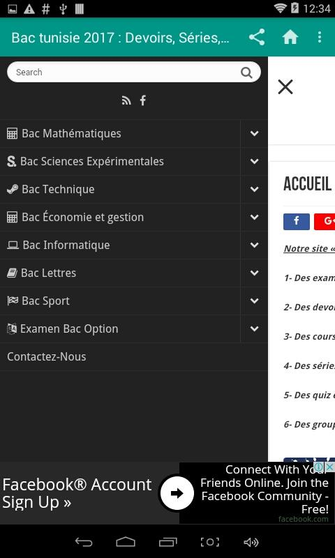 bac tunisie 2018 screenshot - Resume Bac Science Tunisie
