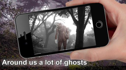 Ghost Scanner Detector