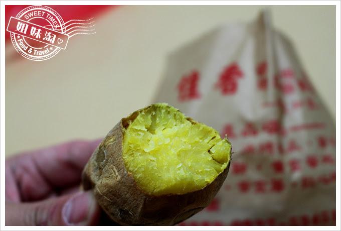佳香蕃薯園碳烤地瓜3