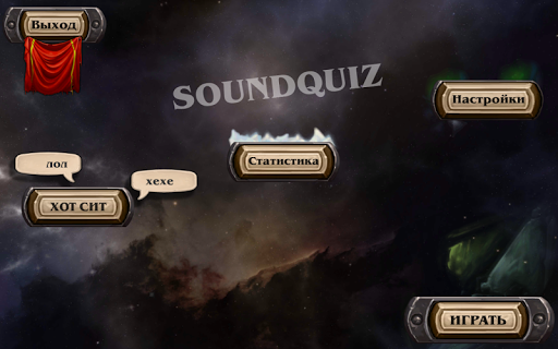 Soundquiz for Hearthstone