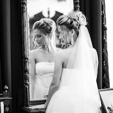 Wedding photographer Vera Scherbakova (verusha). Photo of 04.12.2017