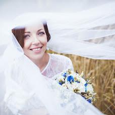 Wedding photographer Sergey Savko (4apple). Photo of 13.10.2015