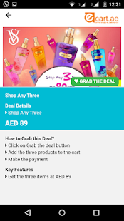 Shopping @ UAE, Compare Prices- screenshot thumbnail