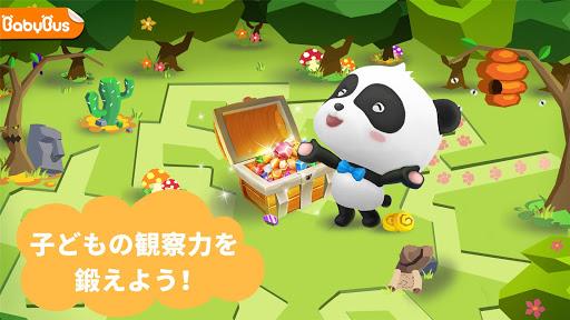 くいしんぼうパンダ-BabyBus 子ども向け3D迷路ゲーム
