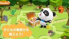 くいしんぼうパンダ-BabyBus 子ども向け3D迷路ゲームのおすすめ画像1