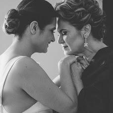 Wedding photographer Tatiana Rodríguez (tatianarfotogra). Photo of 09.04.2017