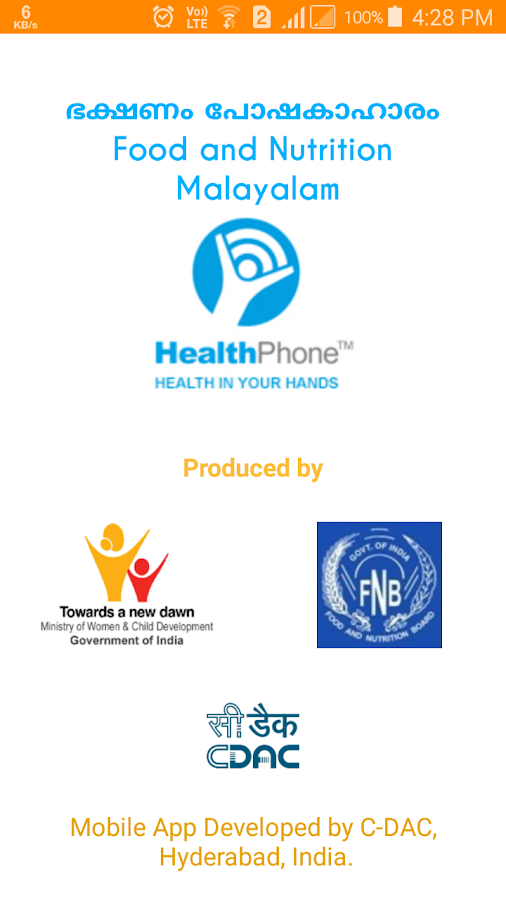 FNB Malayalam HealthPhone- screenshot