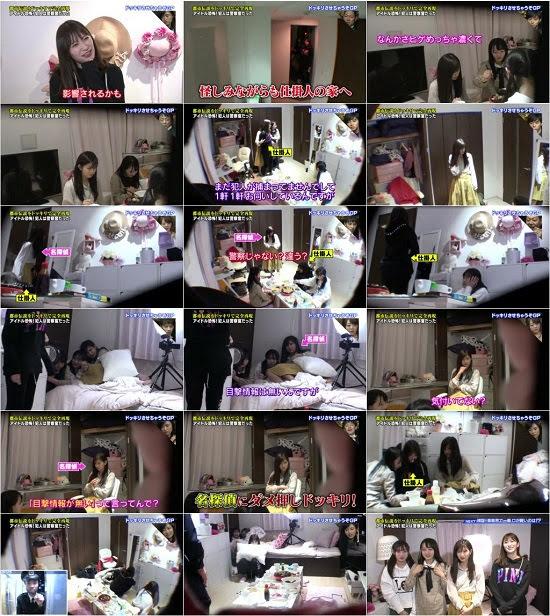 (TV-Variety)(720p) (NMB48) Dokkiri Sasechauzo GP 180406