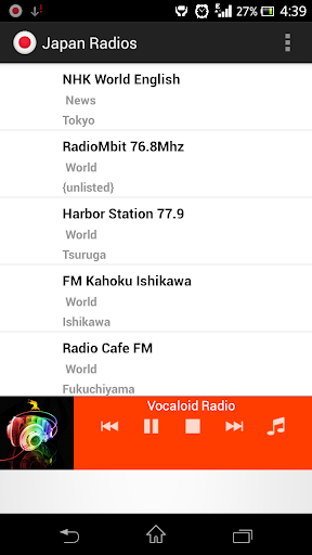 Japan Radios