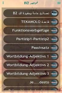 Deutsch Sprechen DS 5