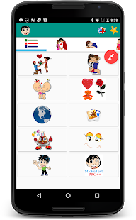 Love Sticker & Emojis - Chat Stickers- screenshot thumbnail