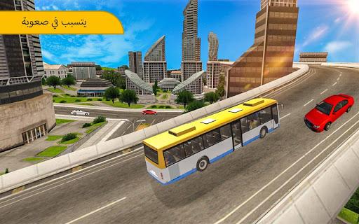 Extreme Coach Bus Simulator 2018 2.0 screenshots 7