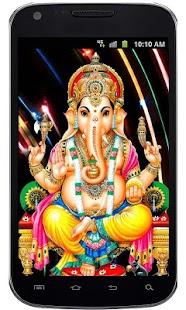 Sri Ganesh Aarti screenshot