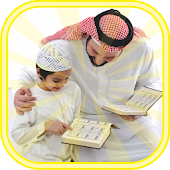 Teaching The Quran To The Children Mp3 Offline