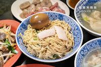 禾豐陽春麵