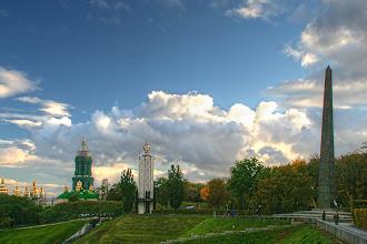 Photo: Park Slavy (Glory) ~ by Matt Shalvatis