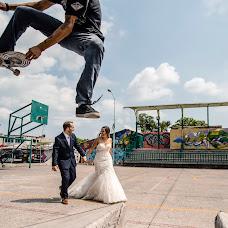 Fotógrafo de bodas Elena Flexas (Flexas). Foto del 05.07.2019
