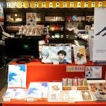 Evangelion store in Hakone in Hakone, Kanagawa, Japan