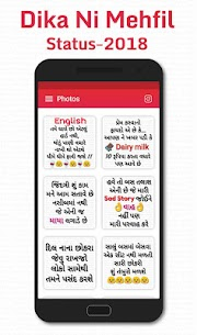 Dika Ni Mehfil : Shayari, Quotes and Status 2.2 Mod APK (Unlock All) 3