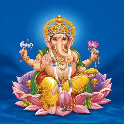 Ganesha Suktam Ebook Download