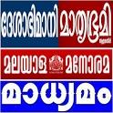 Top 10 Malayalam News icon