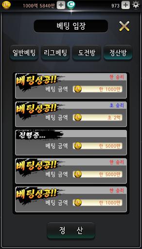 대결! 박보장기