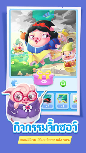 Piggy Boom-New piggy card 3.2.0 screenshots 5