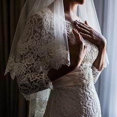 Wedding photographer Yuliya Taranova (Kyrnosik08). Photo of 21.08.2017