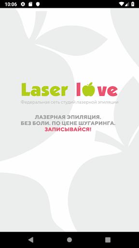 LaserLove u0441u0435u0442u044c u0441u0442u0443u0434u0438u0439 10.51.0 screenshots 1