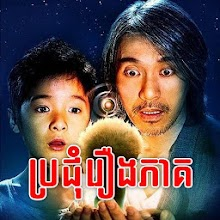 Download App រឿងភាគចិន - Chinese Drama APK latest version