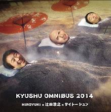 Photo: HIROYUKI辻田サイトーシュン CD別案1 2014.05