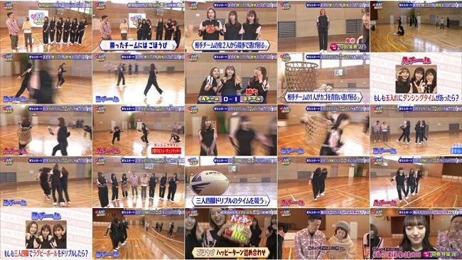 200229 (720p+1080i) HKT青春体育部! ep22
