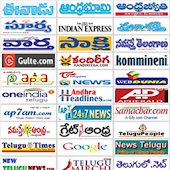 Telugu Newspaper