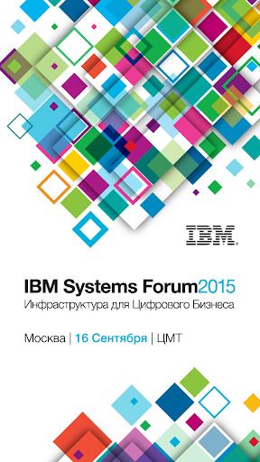 IBM Systems Forum 2015
