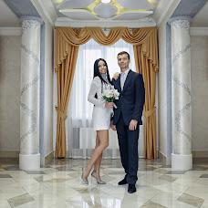Wedding photographer Marina Scherbinina (Shherbinina). Photo of 04.05.2018