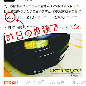 bB NCP31 1.5 Z HID selectionⅡ2005yのカスタム事例画像 kou@-yasu【OverBlast】さんの2021年08月03日18:03の投稿