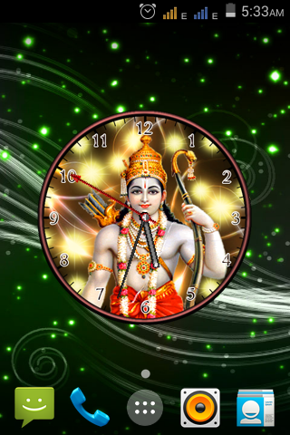 Sri Rama Clock