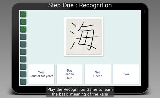 Japanese Kanji Tree 8.4.0 screenshots 9