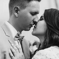 Wedding photographer Darya Selina (selinadariaru). Photo of 13.07.2018