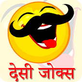 Free Hindi Chutkule, Funny Jokes, Memes & Images Android APK Download Free By Mobikan Software Solutions